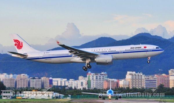 国航迎七一推航空便民服务 保障暑期旅客出行