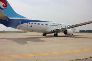 河北航空在邯郸机场开展第二次大飞机训练