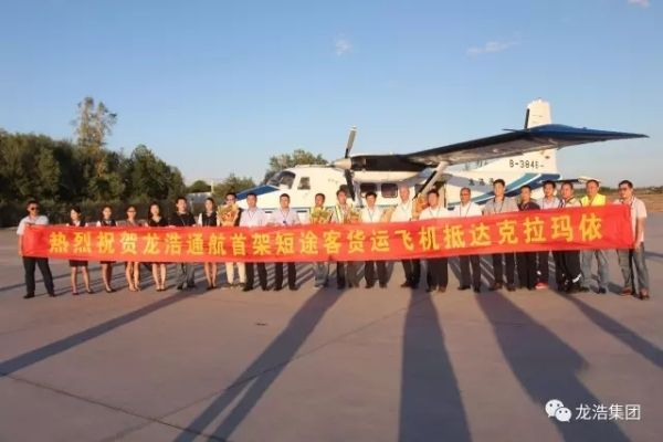 龙浩通航成功调机克拉玛依 打造北疆通航枢纽