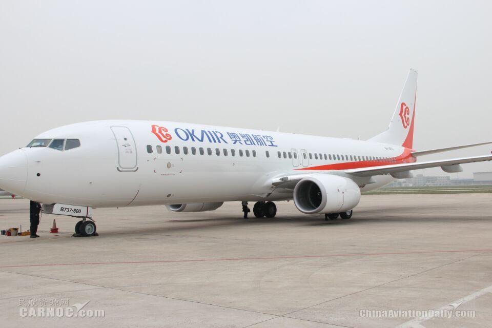 奥凯航空成功引进第23架波音飞机