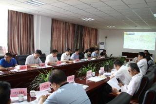 《昌吉通航产业发展规划》初步成果汇报会召开