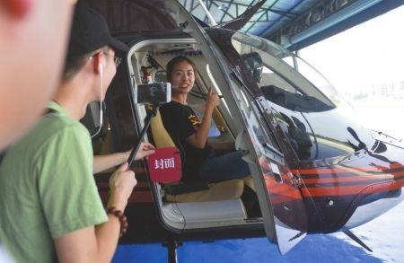媒体联合通航公司直播学开飞机 50万网友围观