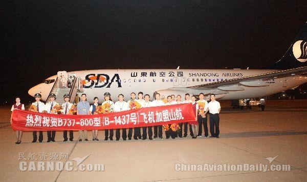 又来新飞机 山航暑运新开12条热门旅游航线
