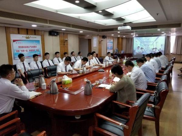 东航山东保卫系统召开生产旺季动员誓师大会