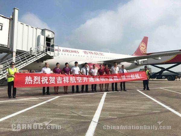 宜昌机场开通多条国内暑期航线