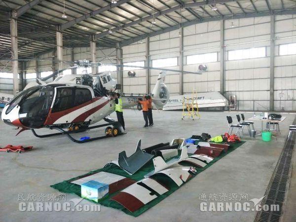 西部通航順利完成EC130T2直升機定檢工作