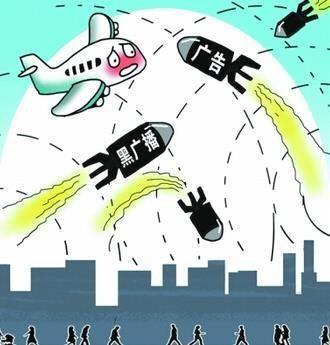 """打击""""黑广播"""",惠州机场在行动!"""