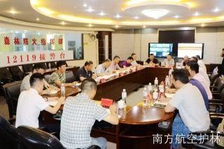 3家通航公司助力2017重庆夏季森林航空消防工作