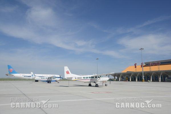 富蕴机场上半年保障通航飞训168小时52架次