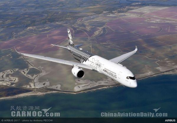 中航材与空客签订采购140架空客飞机协议