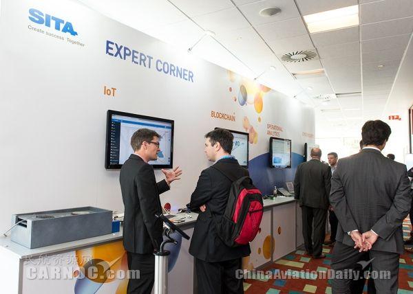 SITA航空技术新探索:智能机器与物联网