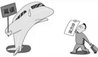 """南航被指""""骗""""40多名旅客下机改签"""