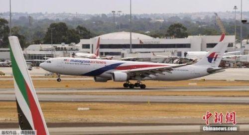 击落MH17客机嫌犯将在荷兰受审