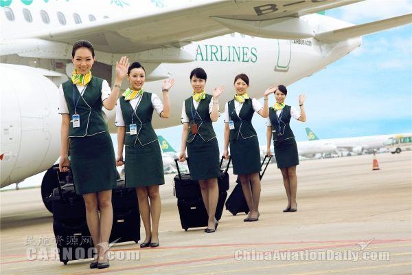 春秋航空在中南地区招乘 40岁女性也可报名