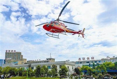 桐庐首次用直升机转运患者 到浙二医院20分钟