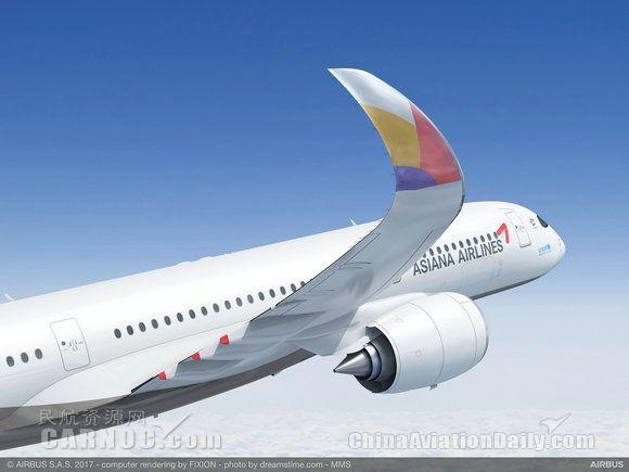 双重特惠  韩亚航空全新A350客机与您相约上海