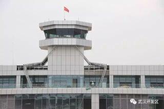 汉南通用机场飞行程序竣工设计通过军民航审查