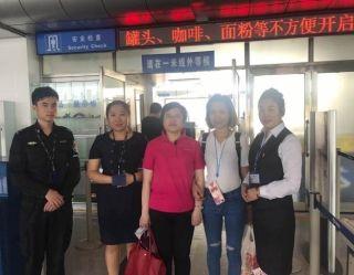 幸福航空圆满完成中国糖尿病遗传研究项目血样运输