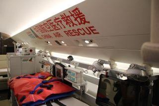 北京999医疗救援专机