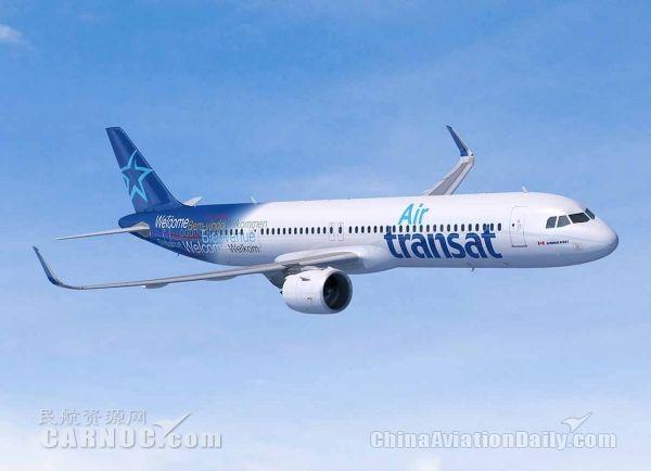 越洋航空成为北美首家空客A321LR飞机运营商