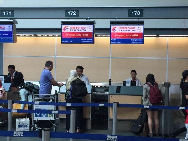 东航温哥华营业部旺季首批购买777头等舱旅客