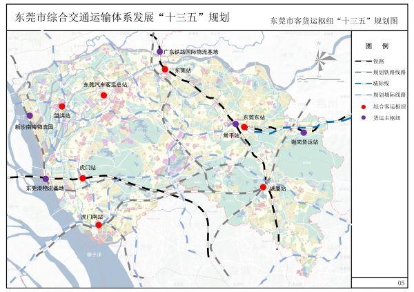 """东莞:十三五建设""""一主多辅点""""通用机场体系"""