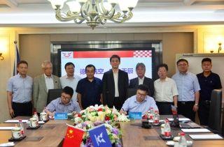 德扬航空与宗申天辰签署战略合作框架协议