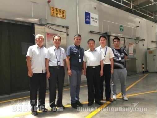 全国化步伐提速 华夏航空首个内场冷链仓启用