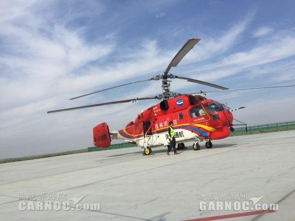 海直通航Ka32直升机完成富蕴护林防火勘察任务