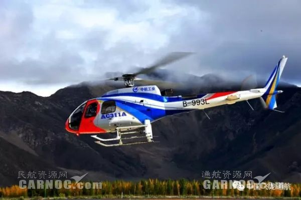 青海飞龙首批AC311A高原型直升机即将投用