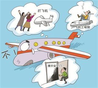 航班延误男子带头围堵登机口 被拘留十日