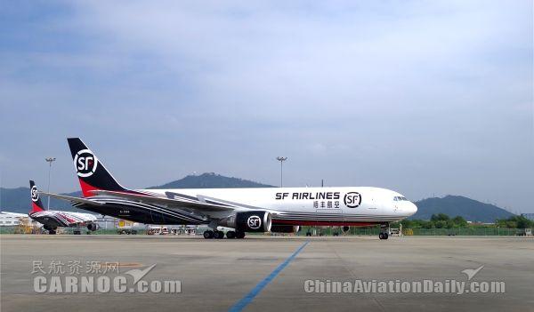 上海波音与顺丰航空签署首份飞机维修协议