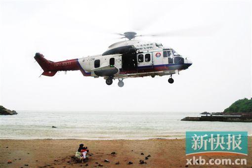 棒!直升机、救助船急赴阳江孤岛救出49驴友