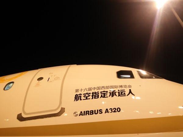 成都航完成首架7C+12Y检  启动机队客舱整新项目