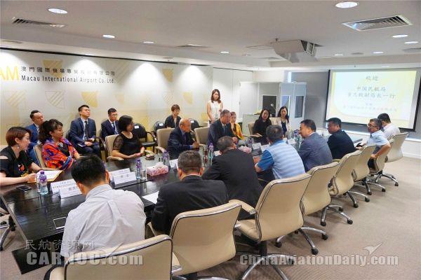 民航局董志毅副局长一行访澳门国际机场