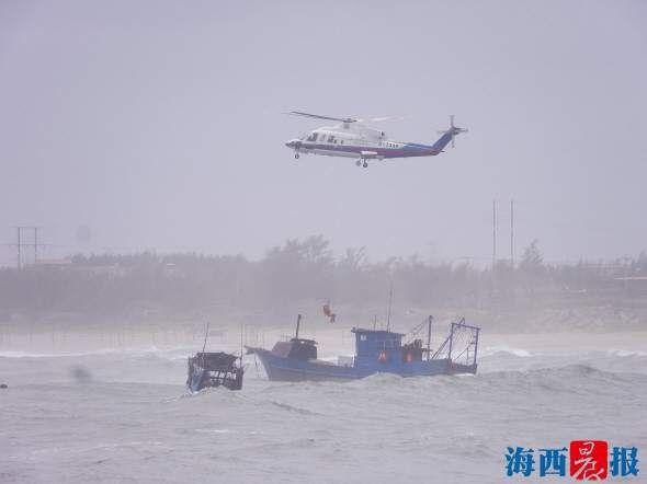 漳州两渔民被困海上 直升机紧急出动救援