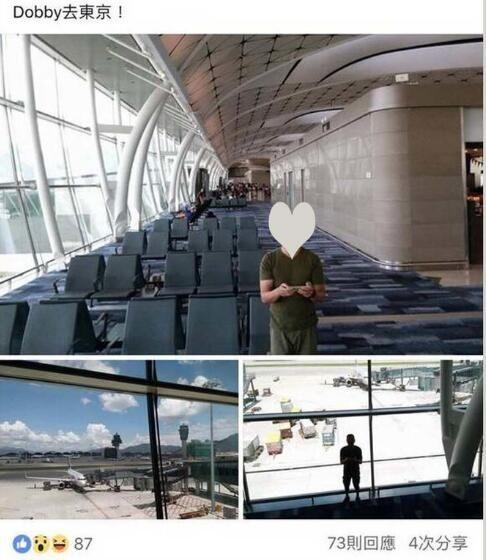 香港男子机场航站楼无人机自拍 上传网络后被捕