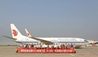 国航内蒙古公司新引进一架B737-800飞机