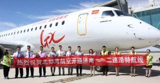 二连机场新开二连浩特至济南直飞航线