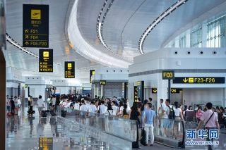 重庆机场举行东航站区投用前最后一次综合演练