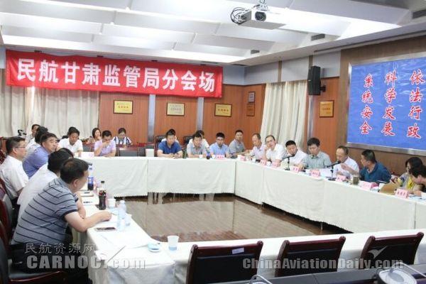 兰州中川机场顺利实施陕甘青航路航线调整