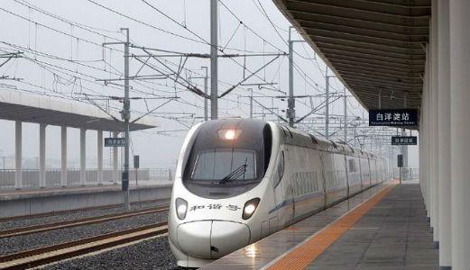 京雄铁路构建半小时经济圈 串联雄安与新机场