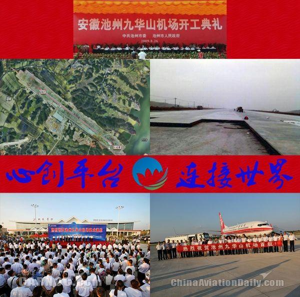 http://www.ahxinwen.com.cn/yulexiuxian/80730.html