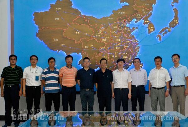 中国民航局发展计划司领导到邮航考察调研