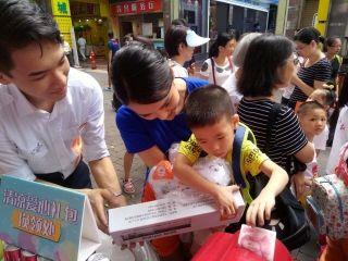 九元航空空乘亮相广州公益慈善嘉年华