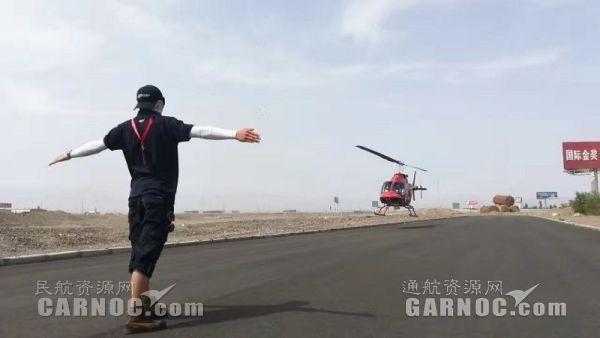 甘肃空管保障国际汽车拉力赛11架直升机飞行
