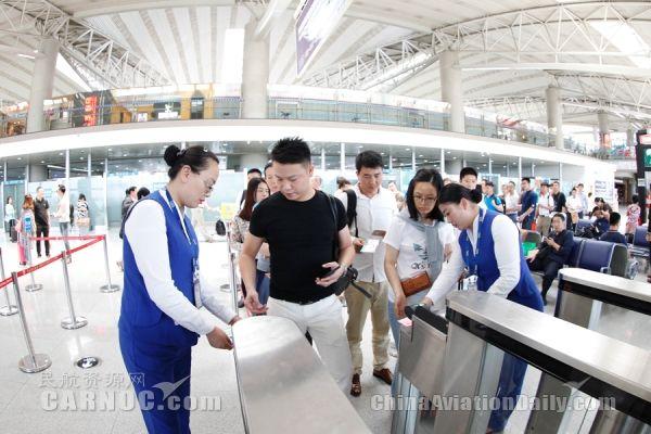 2017年7月27日消息:今年以来,在国内民航业日趋激烈的竞争中,青岛机场