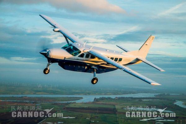 最新G1000NXi集成驾驶舱应用于大篷车两款机型