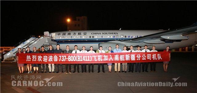 南航新疆再进新飞机 预装机上无线娱乐系统