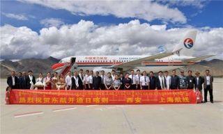 东航开通上海日喀则航线 助力西藏联通世界